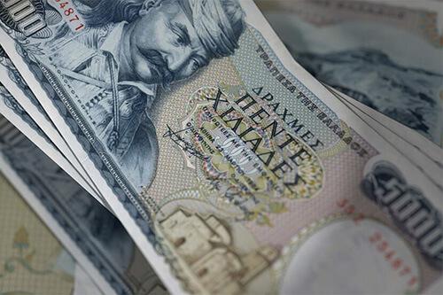 Bankbiljet Griekse Drachme