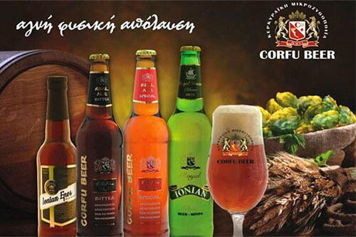 Corfu bier
