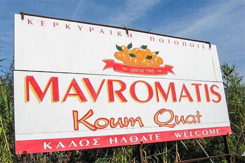 Mavromatis Corfu